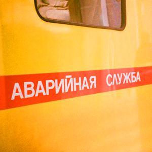 Аварийные службы Бакшеево