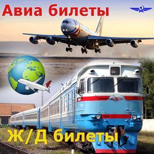 Авиа- и ж/д билеты Бакшеево