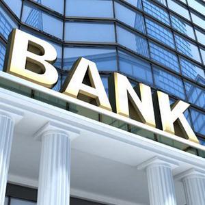 Банки Бакшеево