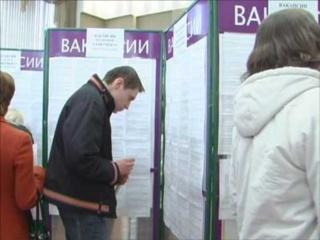 Центры занятости Бакшеево