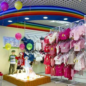 Детские магазины Бакшеево