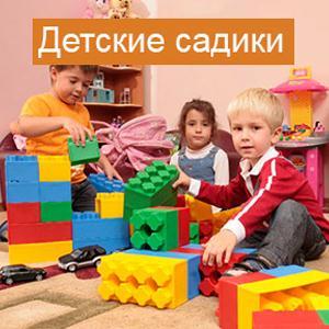 Детские сады Бакшеево