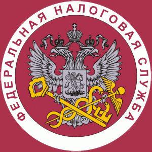 Налоговые инспекции, службы Бакшеево