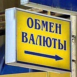 Обмен валют Бакшеево