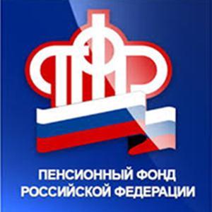Пенсионные фонды Бакшеево