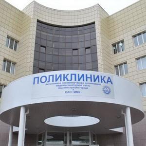 Поликлиники Бакшеево