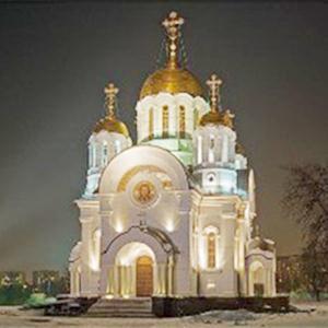 Религиозные учреждения Бакшеево