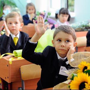 Школы Бакшеево