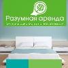 Аренда квартир и офисов в Бакшеево