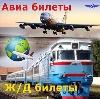 Авиа- и ж/д билеты в Бакшеево