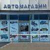 Автомагазины в Бакшеево