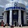 Автовокзалы в Бакшеево
