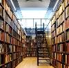 Библиотеки в Бакшеево