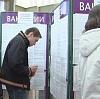 Центры занятости в Бакшеево