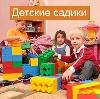 Детские сады в Бакшеево