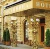 Гостиницы в Бакшеево