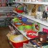 Магазины хозтоваров в Бакшеево