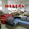 Магазины мебели в Бакшеево
