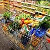 Магазины продуктов в Бакшеево