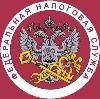 Налоговые инспекции, службы в Бакшеево