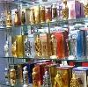 Парфюмерные магазины в Бакшеево