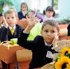 Школы в Бакшеево