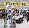 Спортивные магазины в Бакшеево