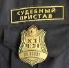 Судебные приставы в Бакшеево