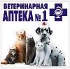 Ветеринарные аптеки в Бакшеево