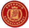 Военкоматы, комиссариаты в Бакшеево