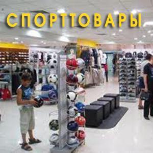Спортивные магазины Бакшеево