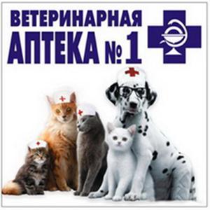 Ветеринарные аптеки Бакшеево