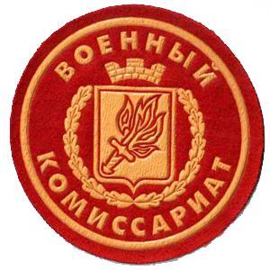 Военкоматы, комиссариаты Бакшеево